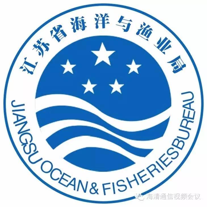 江苏省亚搏国际网址与渔业局