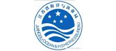 江苏省海洋与渔业局