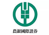 Polycom高清视频协作走进农银国际