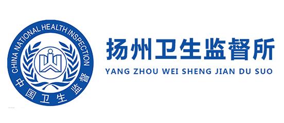 扬州卫生监督所