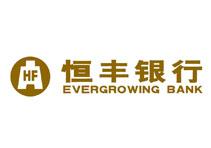 视频会议助力恒丰银行国际会议连线