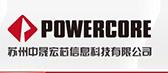 苏州中晟宏芯信息科技有限公司