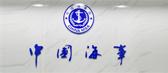 苏州市太仓海事局