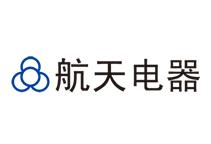 贵州航天电器股份有限公司音视频融合项目