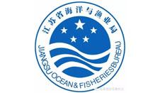 江苏省海洋与渔业局实现高清远程会议