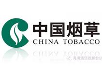 """高清,高可靠助力打造""""数字烟草""""—江苏省烟草公司常熟市公司"""