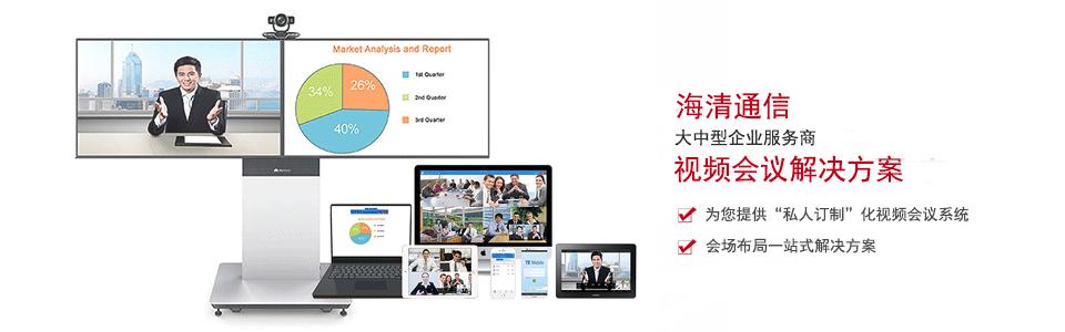 亚搏官网app登录入口解决方案——大中型企业服务商