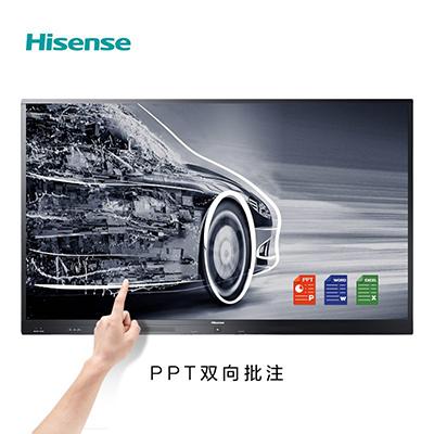 海信智能会议平板LED86W80U 86英寸 商用显示 视频会议教学一体机 触摸交互式 拉丝黑