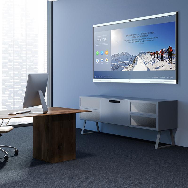 华为企业智慧屏IdeaHub系列S  4k极清投屏 集智能书写、极清投屏、视频会议、开放办公