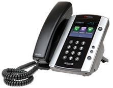 Polycom(宝利通)VVX500  多媒体商务电话