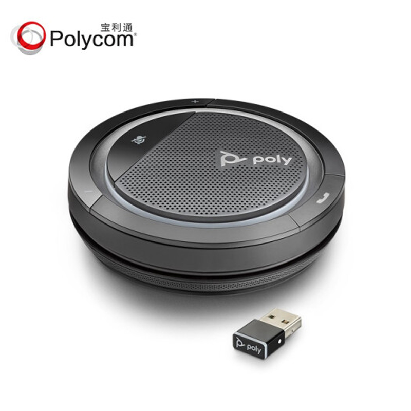 宝利通polycom视频会议麦克风 Calisto CL5300M USB-A(teams版本+蓝牙麦克风+连接平板)适用10-30㎡会议室