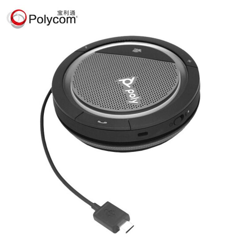 宝利通polycom 亚搏官网app登录入口麦克风Calisto CL5300 USB-C(蓝牙+连接手机) 远程办公 适用10-20㎡会议室