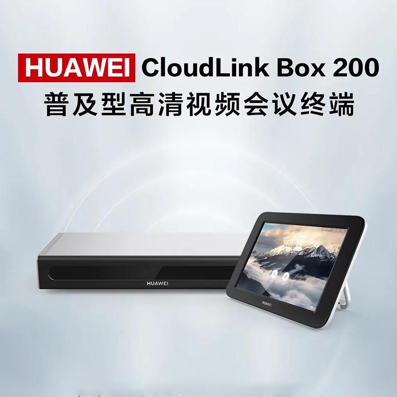 HUAWEI CloudLink Box 200